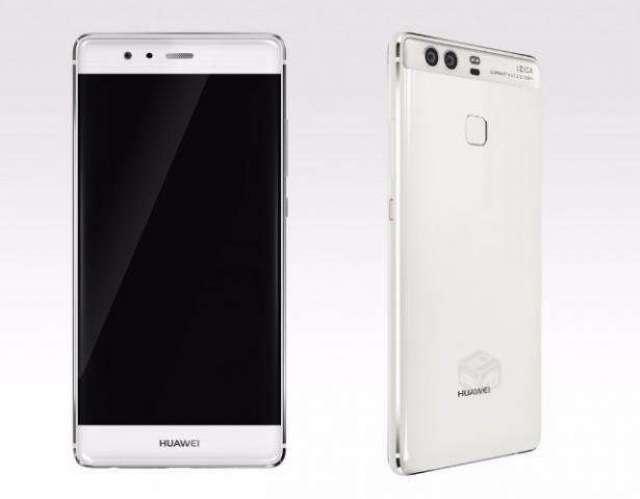 Huawei p9 por 6s,s7 Edge o dual sim , VII Maule