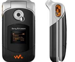 Busco celular antiguo Sony Ericsson w300, VIII Biobío