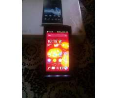 ™Mega Remate™ Sony Xperia S Lt26i 32gb 2gb ram Camara 12mega ultra HD con full Efectos