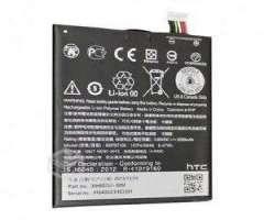 Bateria HTC Desire 650 - CENTRALPDA