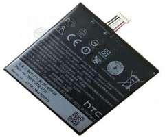 Bateria HTC A9 - CENTRALPDA