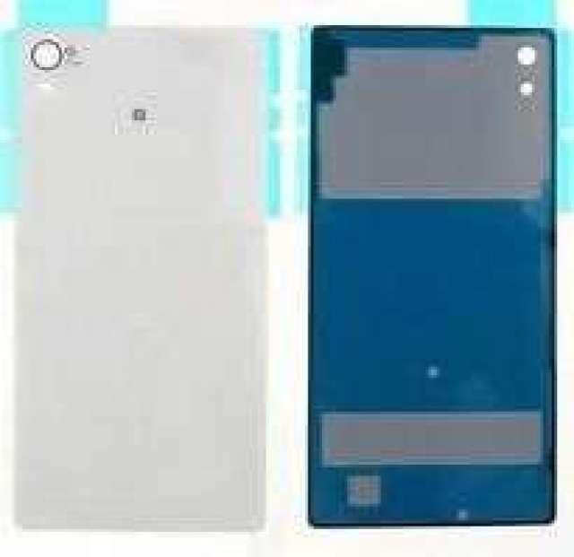 Cristal trasero Sony Xperia Modelos Z