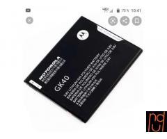 Compro Batería para Motorola e4